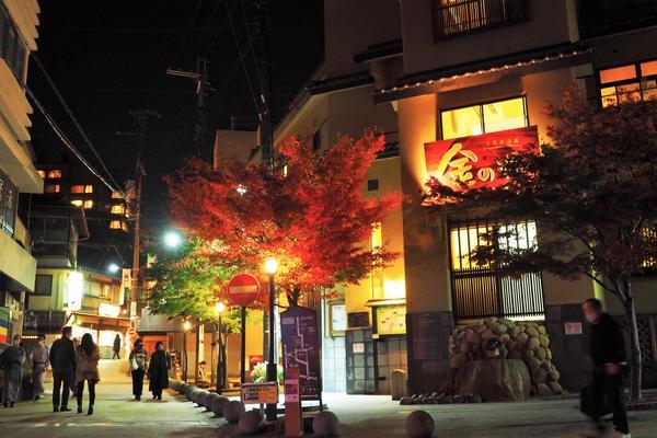 今、有馬温泉は夜までアツい!紅葉と温泉とアートとグルメ旅