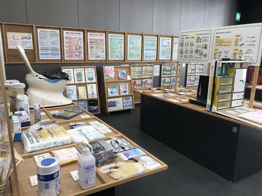 神戸市危機管理センター防災展示室
