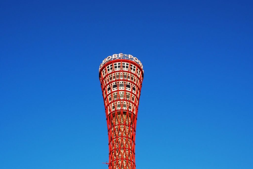 【休館中:5/31まで】神戸ポートタワー