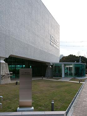 【5月12日(水)より再開】横尾忠則現代美術館
