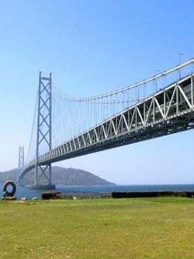 【休館中】明石海峡大橋ブリッジワールド