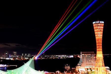 神戸の夜空に「虹」の架け橋!「GlobalRainbow @Kobe 2020」(グローバルレインボー)の楽しみ方をレポート