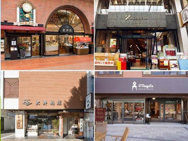 神戸で100年以上続く老舗のニュースな逸品