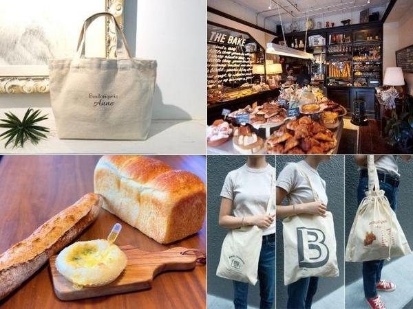 オリジナルエコバッグも可愛い!パンの街・神戸の人気ブランジュリー5選
