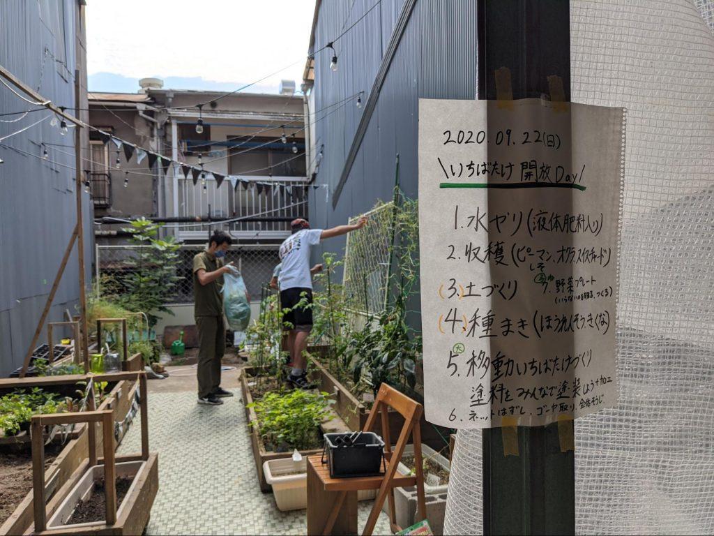 神戸は商店街巡りも楽しい! 灘中央市場のユニークな取り組み