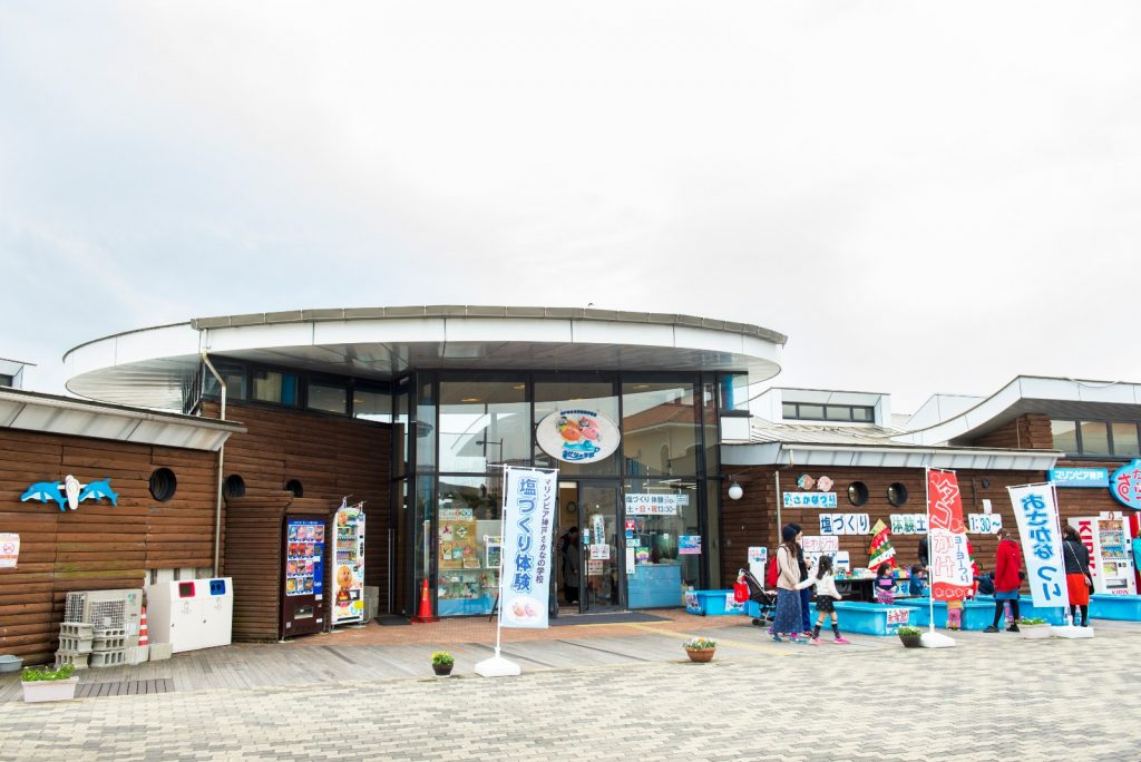 『マリンピア神戸 小さな水族館』オープン!!