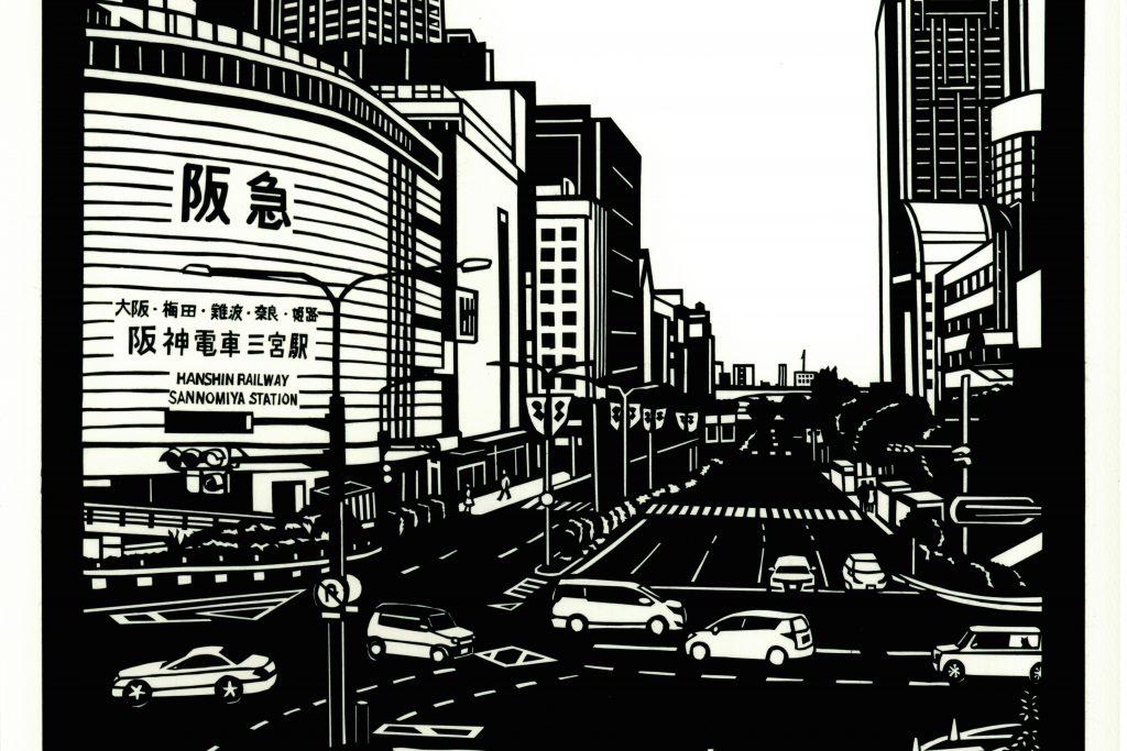 ~神戸の街をぶらり散策~ とみさわかよの剪画展