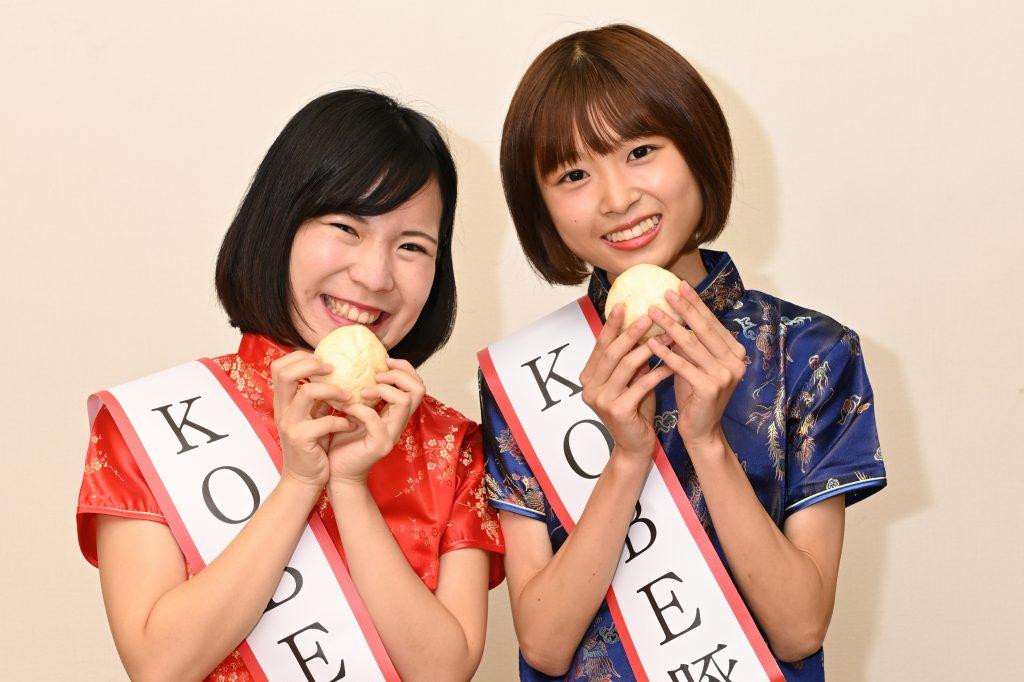 第10回 KOBE豚饅サミット©2021