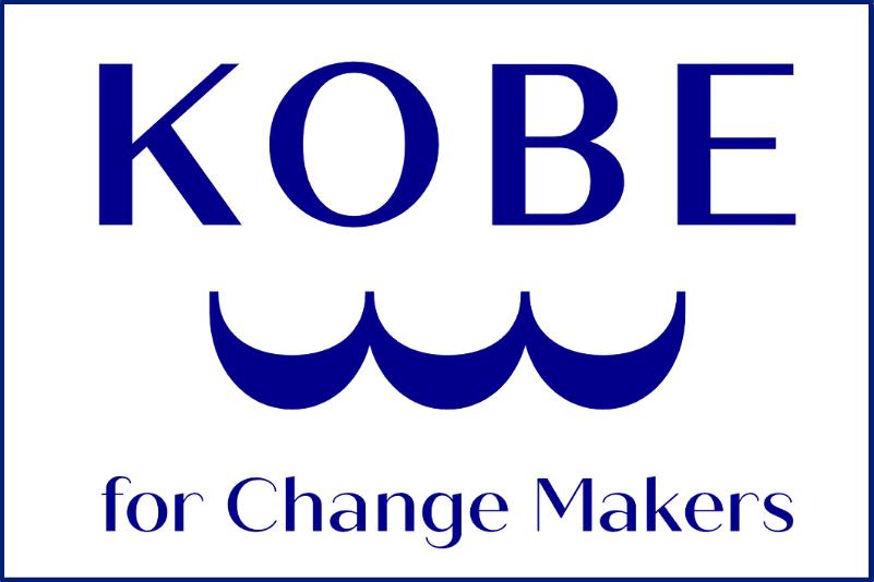 国内外のMICEを誘致・開催支援「神戸コンベンションビューロー」