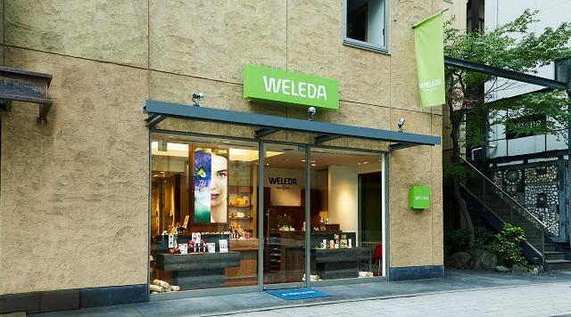 WELEDAトリートメント&ショップ神戸店