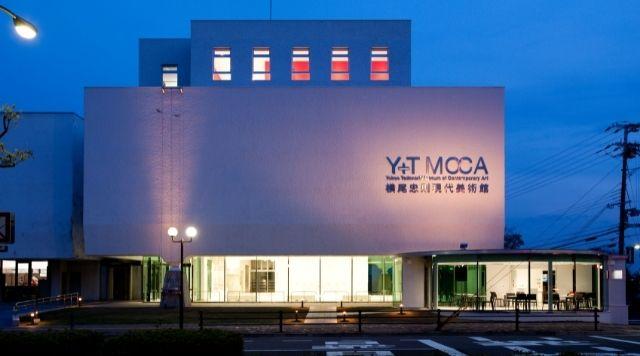 横尾忠則現代美術館