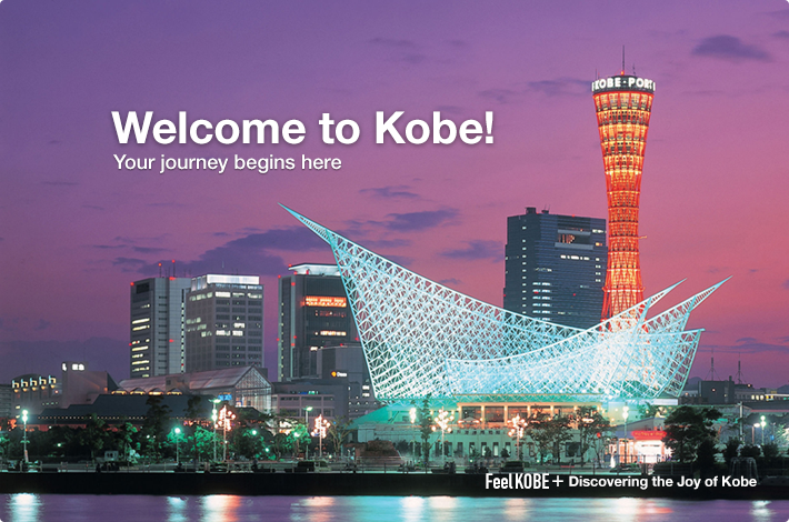 Welcome to Kobe! Your journey begins here