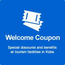 Kobe Welcome Coupon