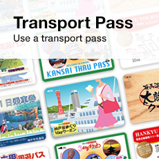 Transport Pass