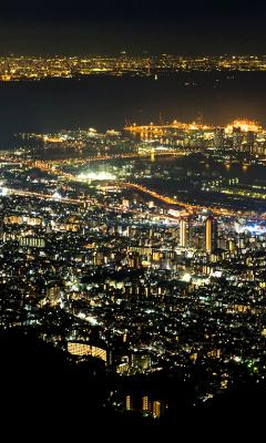 Feel KOBE +   Official Travel Guide of Kobe City