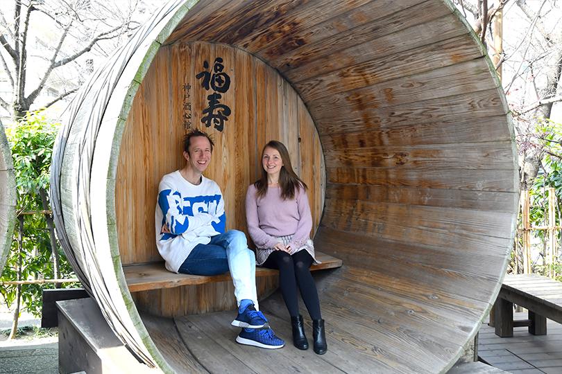 Sake & Craft Beer Course - Plan your trip | Feel KOBE +