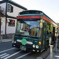 乘坐观光巴士游神户