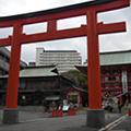 拜訪神戶的源頭生田神社。前進有馬溫泉享受日本懷石美食溫泉。