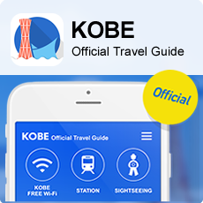 KOBE Official Travel Guide