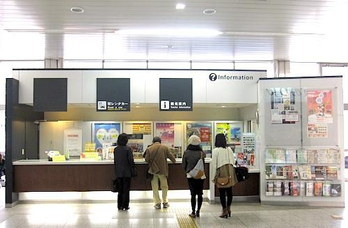 sinkobe_station.jpg