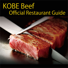 KOBE Beef Official Restaurant Guide